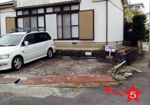 すこやか整骨院駐車場