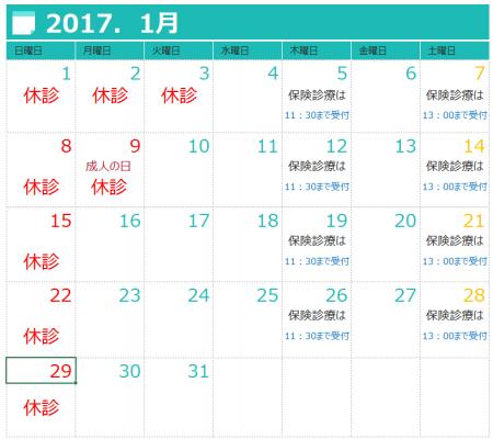 2016-12-10