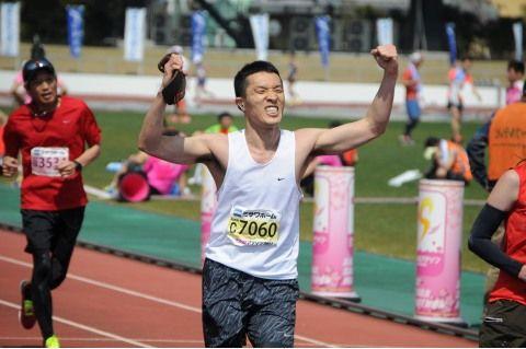 フルマラソンゴール