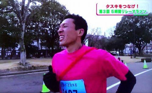 マラソンマッサージ
