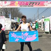 桜マラソン2018
