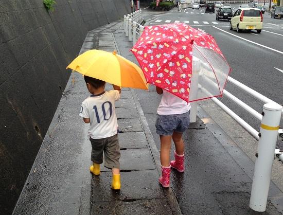 雨の遊び場