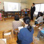 長崎市立仁田保育所で保育士さん向けの講話