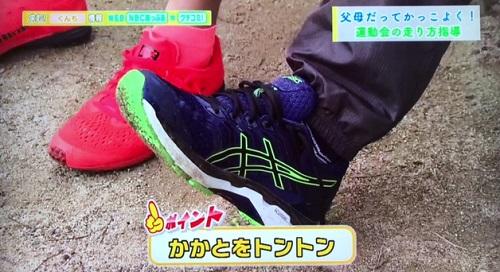 靴の履き方