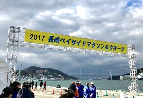 2017ベイサイドマラソン