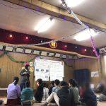 上戸町下の区自治会の「子供会のクリスマス会」