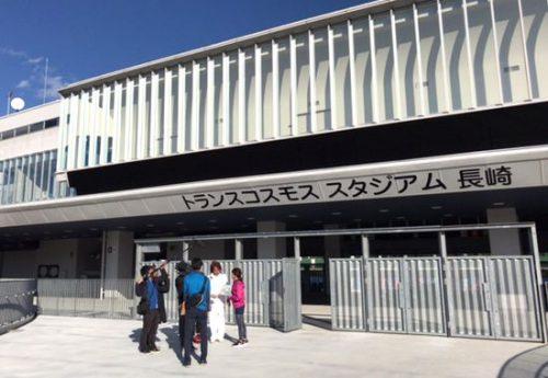 トランスコスモススタジアム長崎、すこやか整骨院