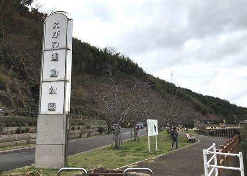 長崎市えがわ運動公園