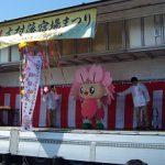 第13回長崎街道大村藩宿場まつり