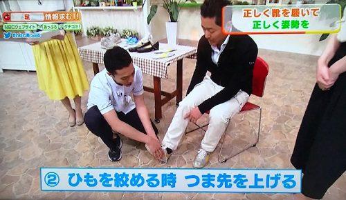 靴ひもの絞め方