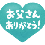2017.6月.休診のお知らせ.