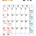 2019.9月の休診のお知らせ.