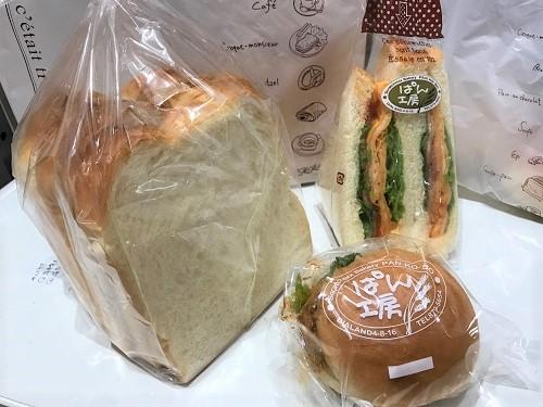長崎市パン工房