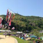 鯉・来い祭り2018㏌外海「神浦河川公園」