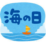 2017.7月の休診のお知らせ.