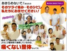 yorokobiseitai