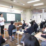 長崎市立小ヶ倉中学校で職業講話