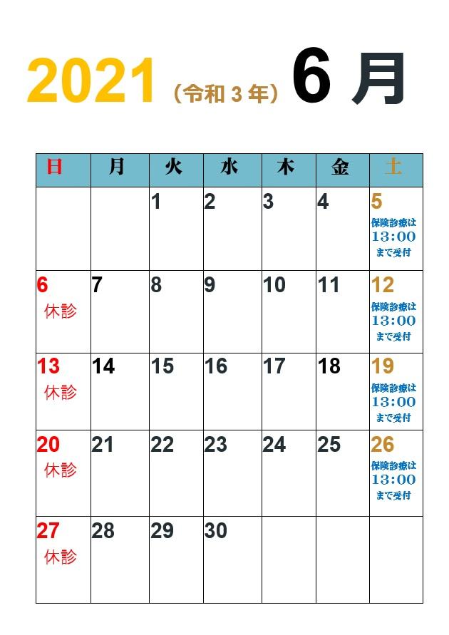 2021.6月カレンダー.