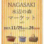 NAGASAKI水辺の森マーケット