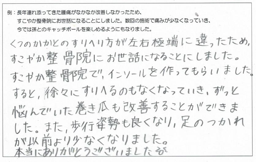 谷口 愛衣ちゃん.