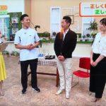 「テレビで靴のお話」緊張のあっぷる長崎弁講座