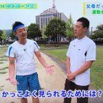 【ケガの予防】テレビでストレッチ指導!