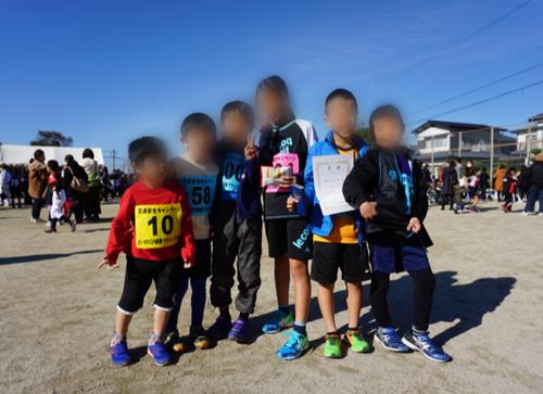 どいのくび健康マラソン2