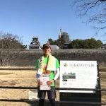 サブ4失敗!でも楽しかった熊本城マラソン2018