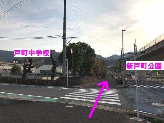 戸町中学校ジョギングコース