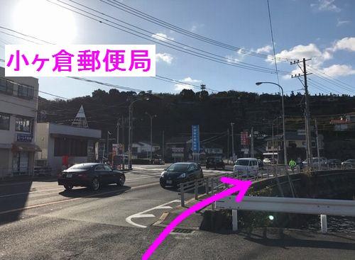 磯道ジョギング