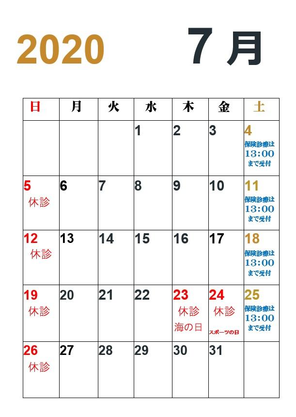 .2020.7月カレンダー