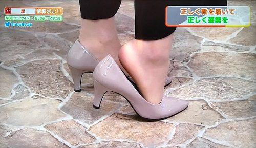女性靴の選び方