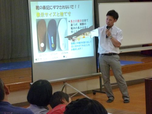 宮尾勇樹先生