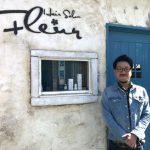 【長崎市新戸町の美容室】フルール~隠れ家的な魅力のサロン~